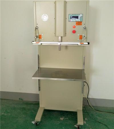 XT-700B 外抽式真空包装机