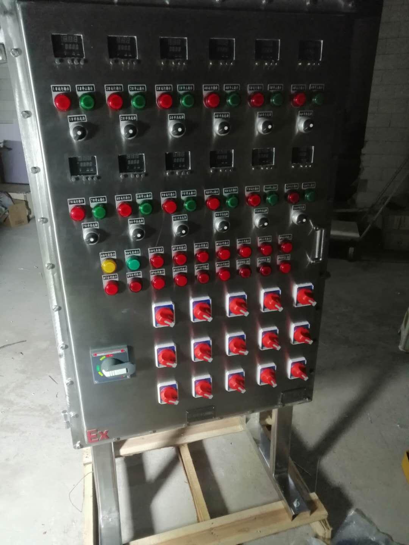 西安防爆配电箱厂家