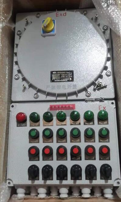 西安防爆电器