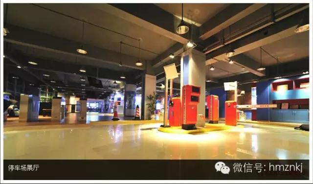 红门开机电设备公司停车场展厅