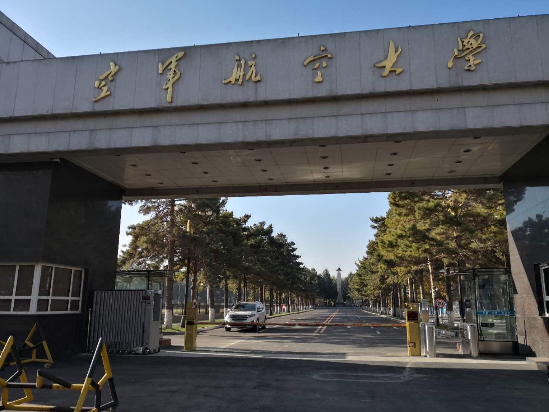 空军航空大学电动伸缩门竣工