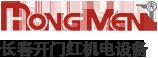 吉林省开门红机电设备有限公司