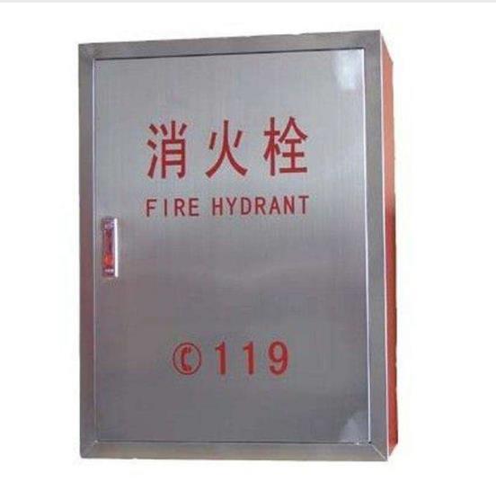 为西安智泽建筑工程有限公司提供陕西消火栓等消防用品