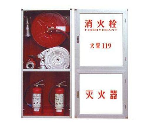 消火栓设置要求