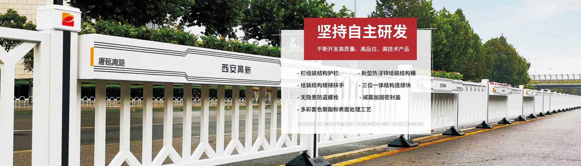 城市道路护栏有哪些因素组成,道路护栏厂家给我们具体的详解?