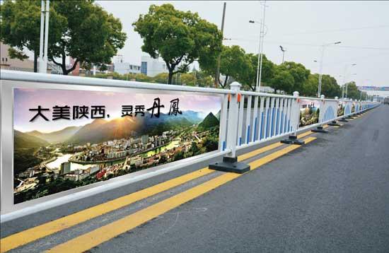 红运道路护栏