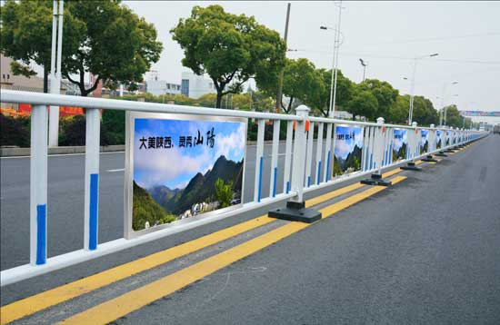 陕西道路护栏网