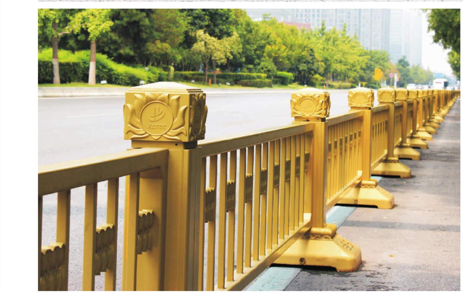 红运黄金护栏