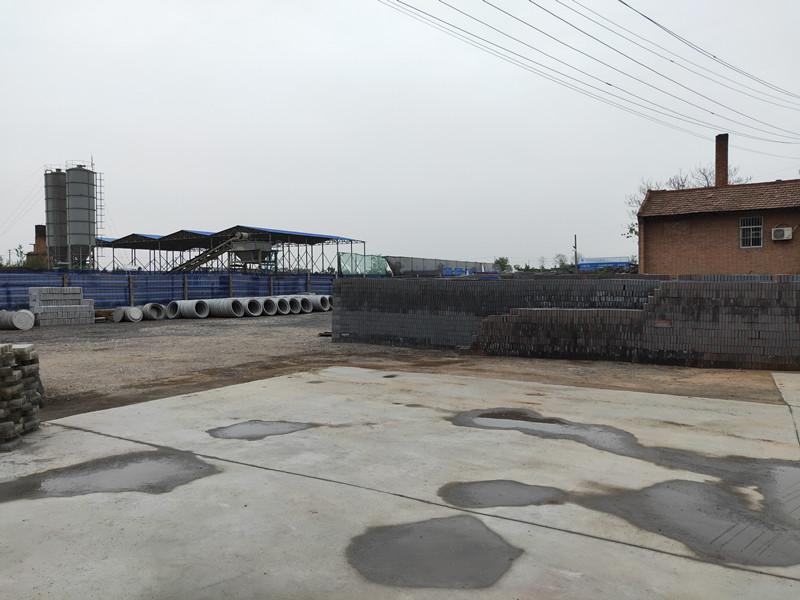 益新水泥厂