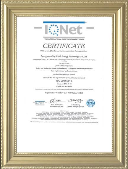 产品质量IQNet认证