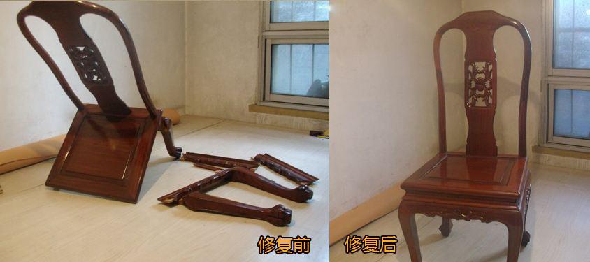 木椅修副鸢后对比
