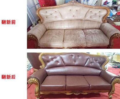 沙发修副鸢后对比