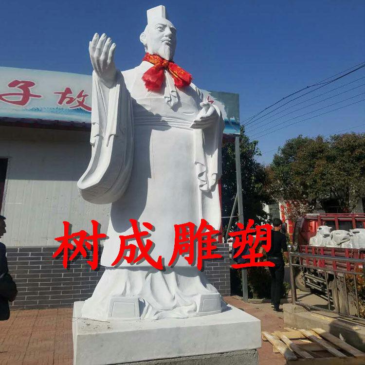 石雕人物雕塑