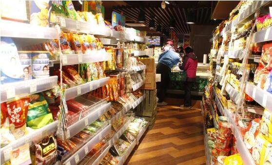 超市消费者
