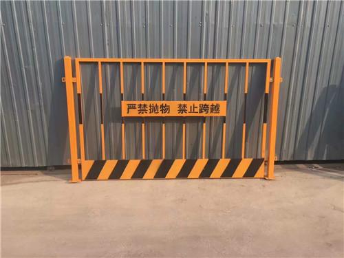 成都基坑护栏