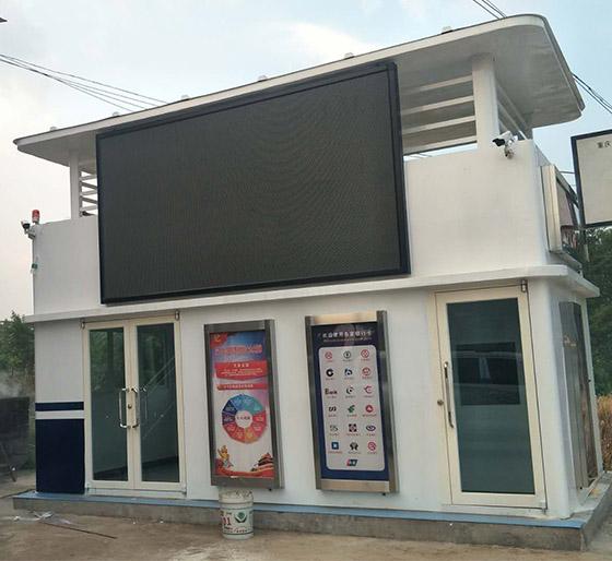 集装箱式结构站房  住人办公多功能集装箱房