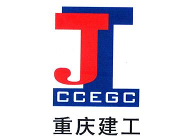 重庆建工项目