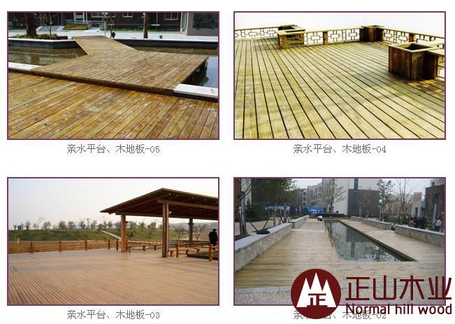 木平台户外露台栈道 防腐木木制地板