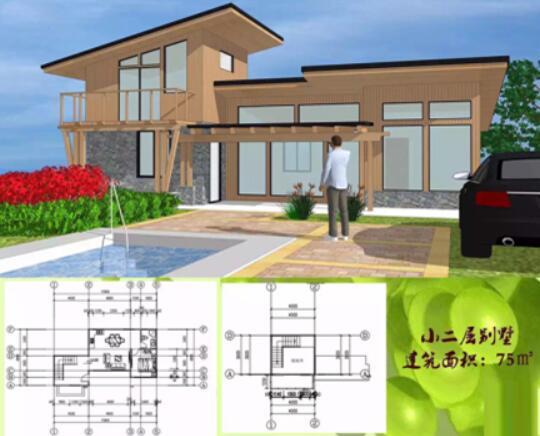 防腐木别墅设计方案