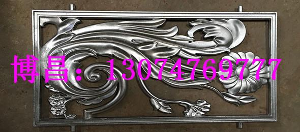 内蒙古铝材批发