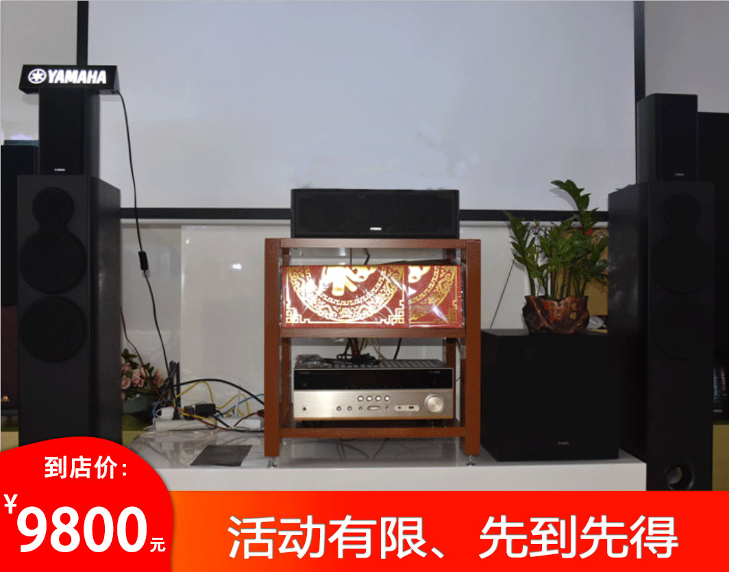 雅马哈3072功放+F160音响+低音炮