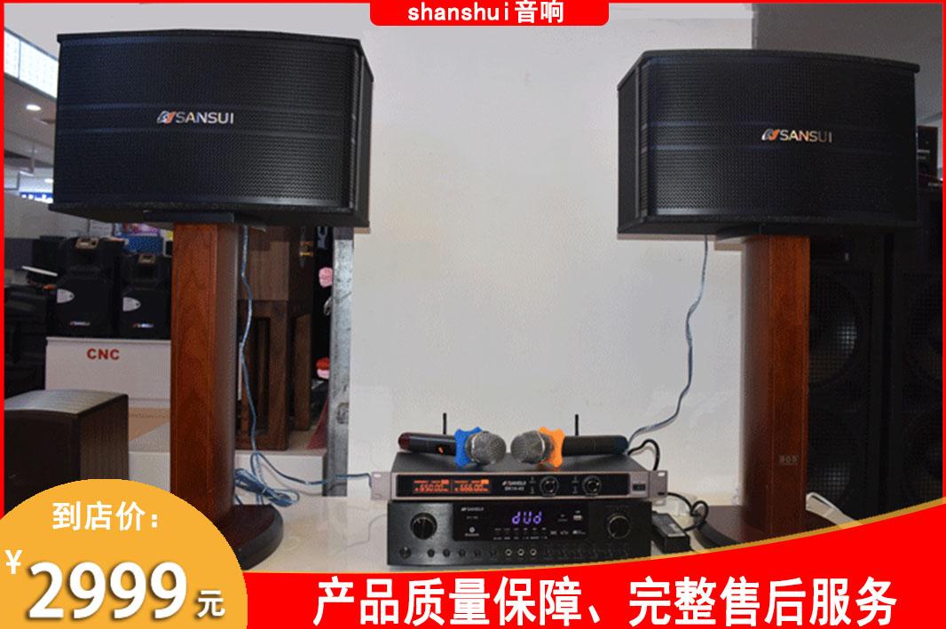 山水10寸音响+150功放+山水14-43V段+山水点歌机