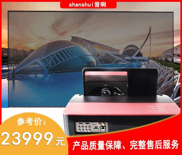 轰天炮ZB-S666 高清wifi投影仪 短焦电脑手机投影机