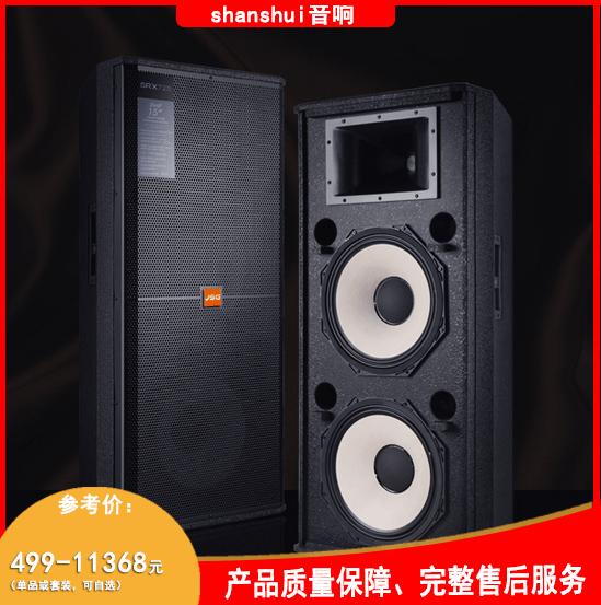 15寸JSG套装系列 专业舞台音响