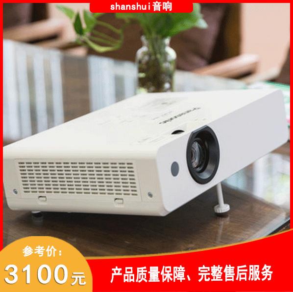 新款WX3400L松下无线投影仪 适用范围广泛