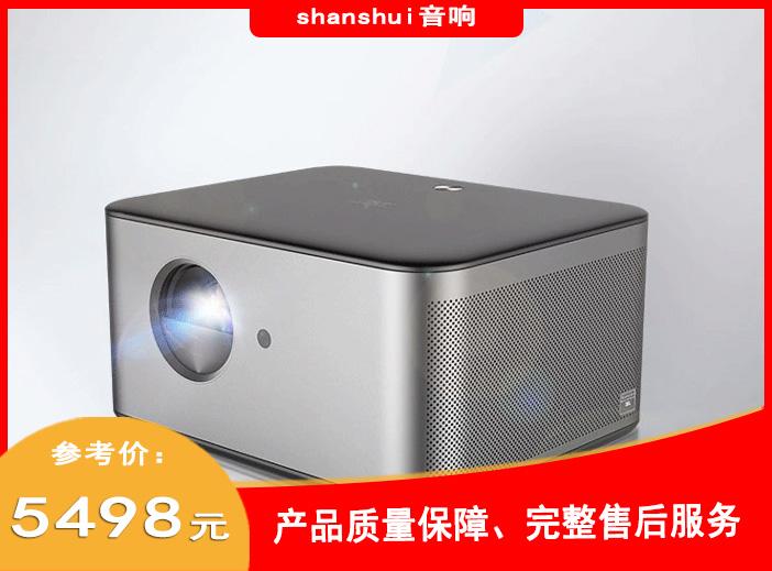 智能4K天猫X9S投影仪 高清1080p 使用方便便捷