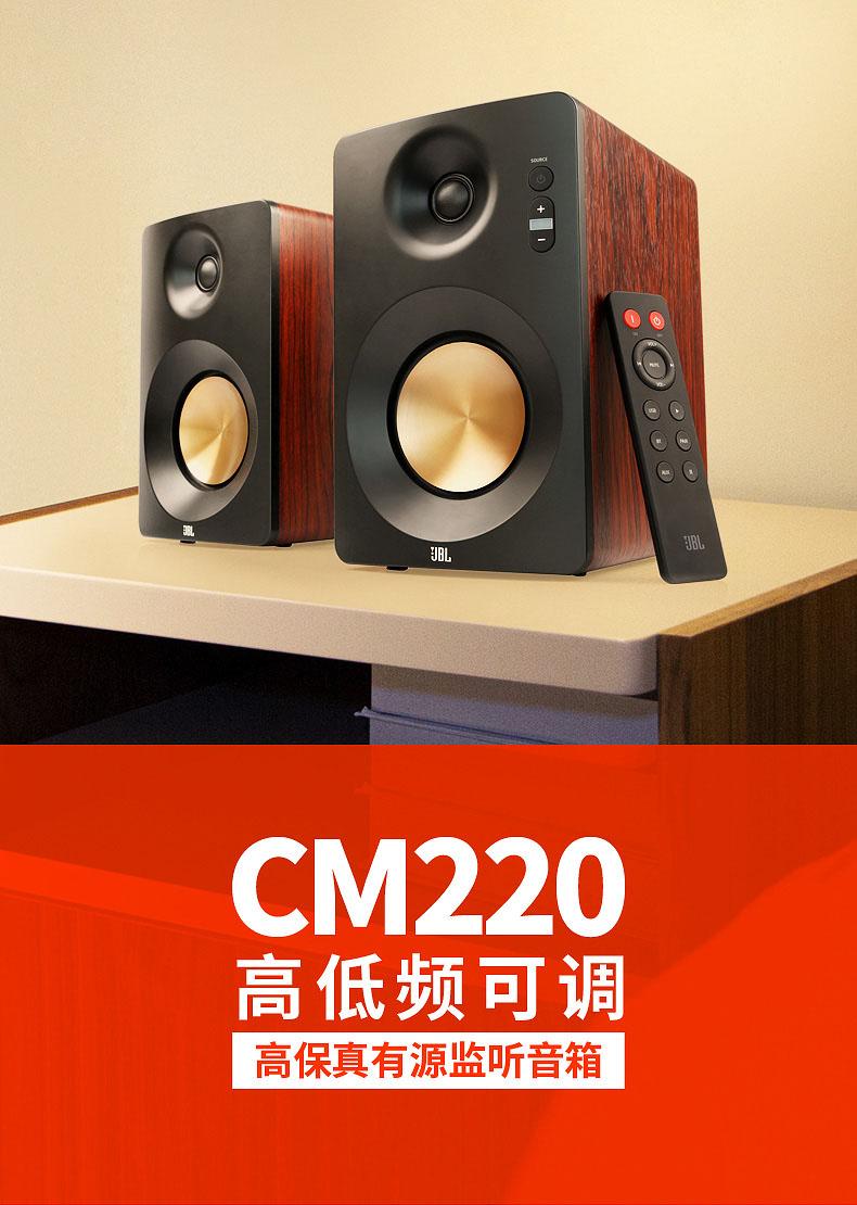 专业南阳家庭影院系统JBL CM220