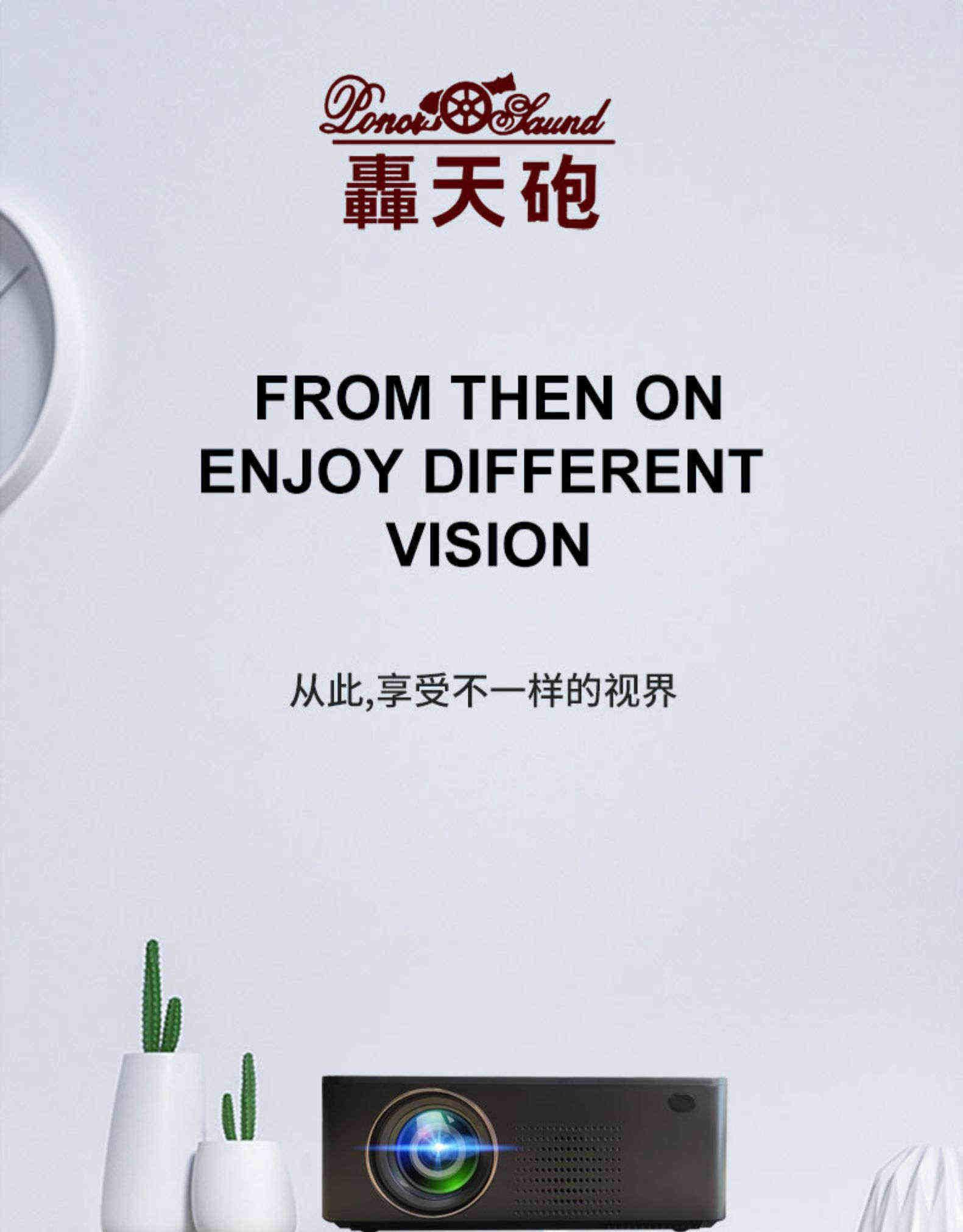 轰天炮新款W8 投影仪家用超高清1080p