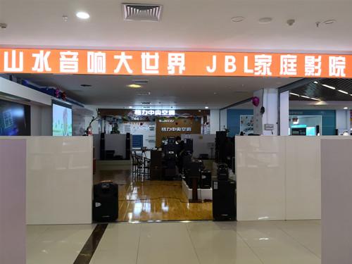 山水音响、JBL音响、雅马哈音响,南阳授权销售商 承接专业舞台娱乐音响系统、智能娱乐点歌系统、