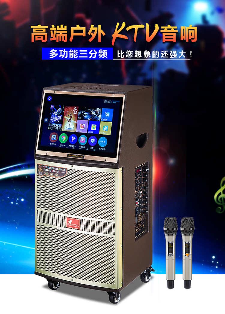 丹唛仕MV-8891官方套装17寸屏幕