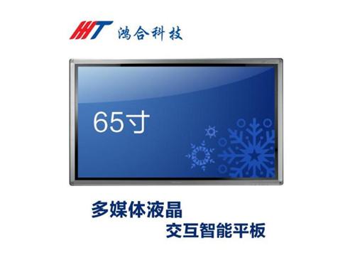 迈禾电子合作客户:鸿合科技
