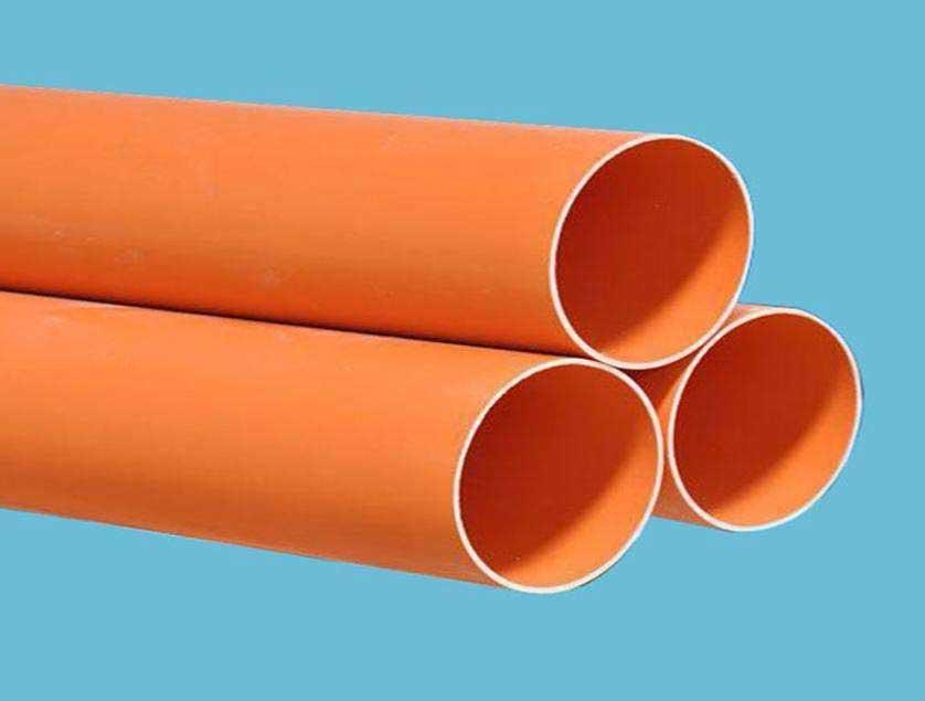 四川PVC电力管