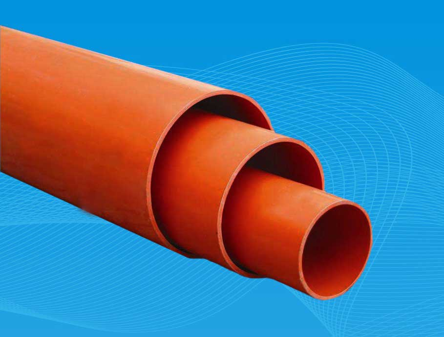 四川电力电缆护套管