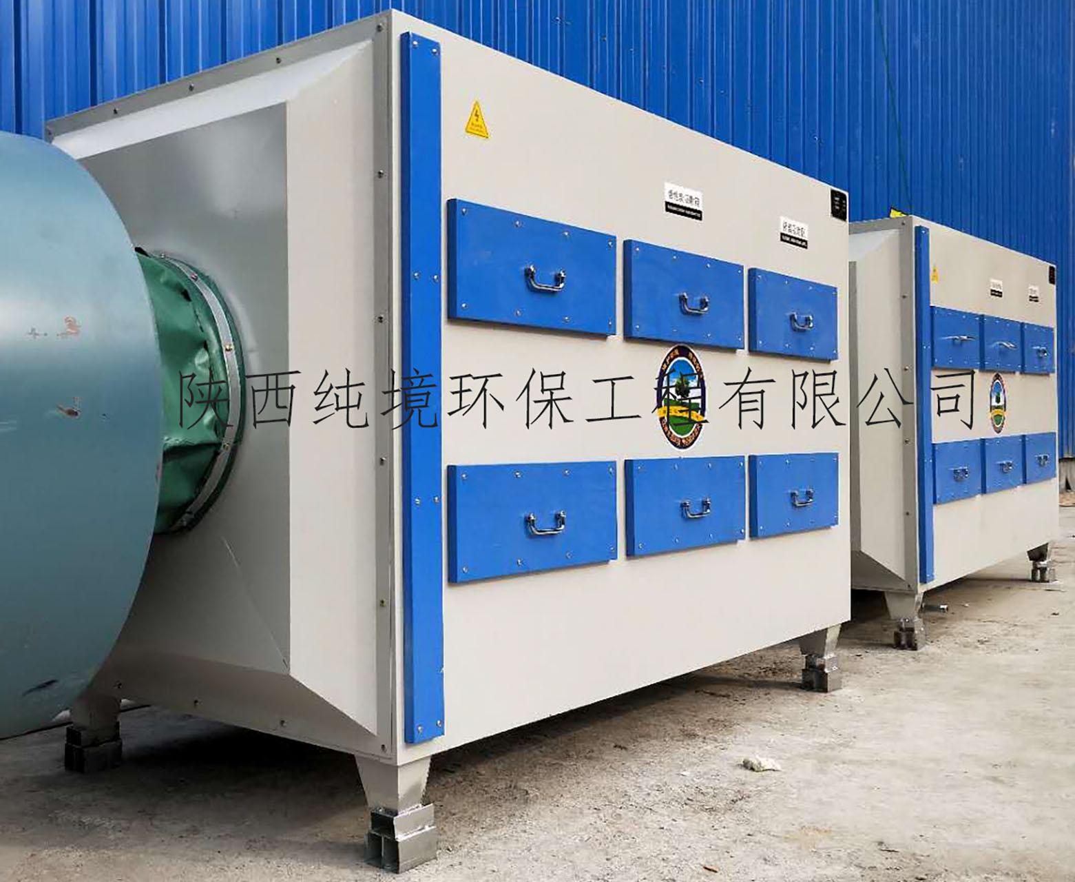 活性炭-西安废气处理