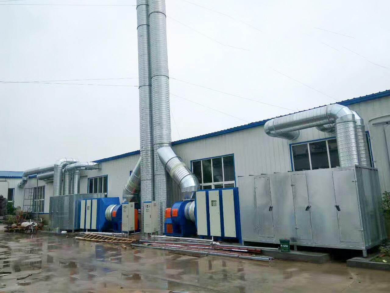 再生塑料造粒废气处理设备