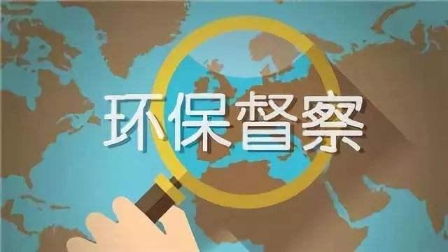陕西省坚决打好污染防治攻坚战专题培训班现场观摩会在咸阳召开