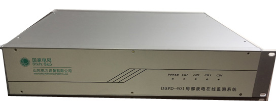 DSPD-401 GISIED单元