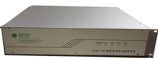DSPD-401 GISIED單元