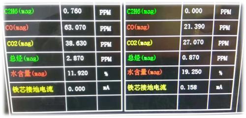 DSOC-201后台处理系统软件界面