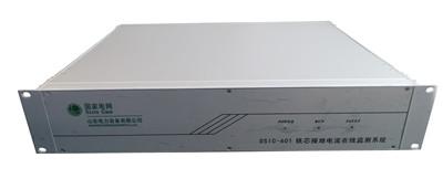 DSIC-601变压器铁芯接地电流在线监测系统