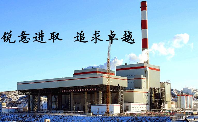 中标陕西新元洁能有限公司2*300MW空冷岛加装喷雾降温系统项目