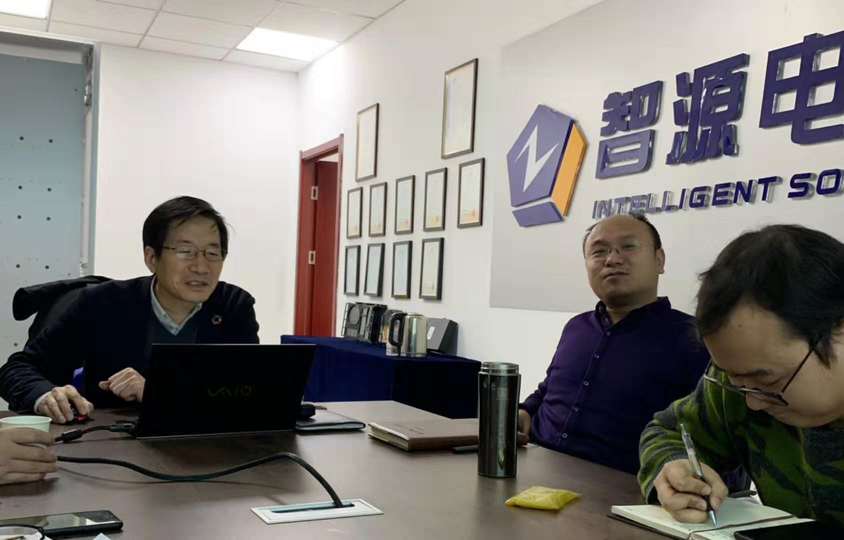 西安交通大学王宏兴教授一行莅临我司进行考察