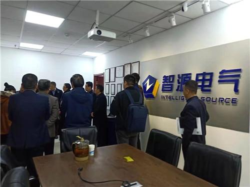 西安交大科技园和香港知识产权局到访我公司