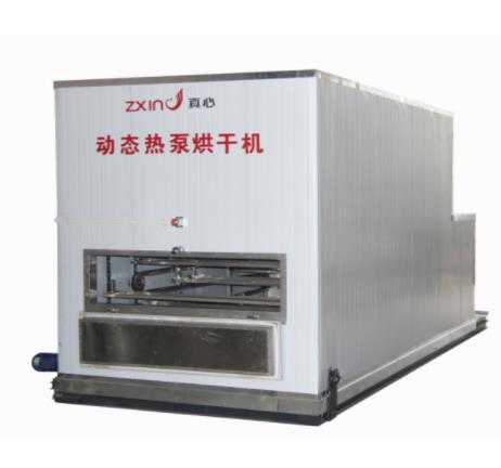 鄂尔多斯空气能热泵——动态热泵烘干机系列