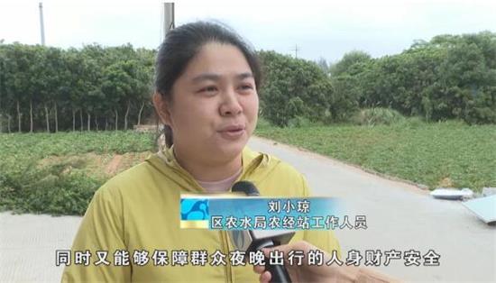 区农水局农经站工作人员刘小琼