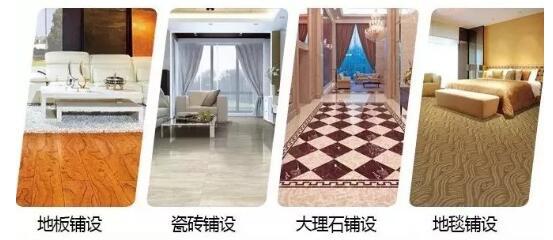内蒙古电地暖安装案例